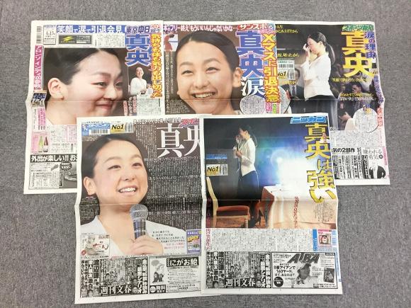 【ブレない】浅田真央さん涙の引退会見 / 翌日のデイリースポーツが流石すぎる