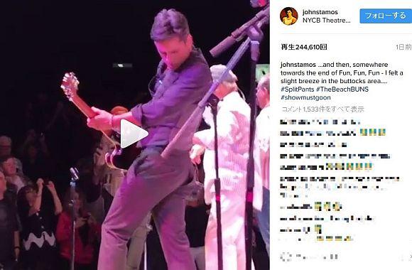 【動画あり】『フルハウス』ジェシーおいたんのズボンがライブ中に真っ二つに裂ける事態が発生! 本人のコメント「おケツが涼しいと思った」