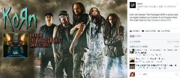 米人気ロックバンド「Korn」 がメタリカのベーシストの息子(12歳)をリクルート! 南米ツアーのゲストメンバーとして参加するぞ!!