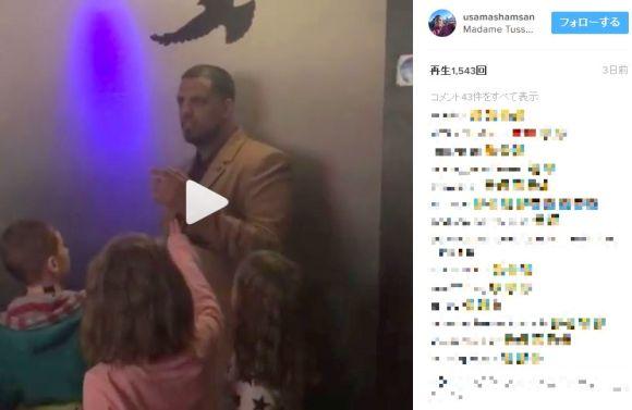 【変形マネキンチャレンジ】 ある男性が「蝋人形館で人形の振りをした」らこうなった! 来館者に写真を撮られまくることに!!