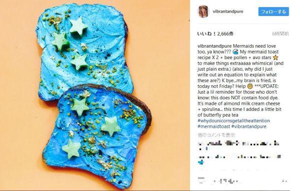 パンの表面がブルーやピンク!「マーメイドトースト」なるカラフルフードが海外で大人気 / 自然食品で色を付けているので健康にも安全らしいぞ!!