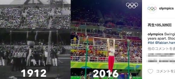 【衝撃動画】体操の鉄棒は100年でこうも変わった! とても同じ人間とは思えないような圧倒的なレベル差