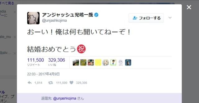 【悲報】アンジャッシュ大嶋さん、何も知らされていなかった