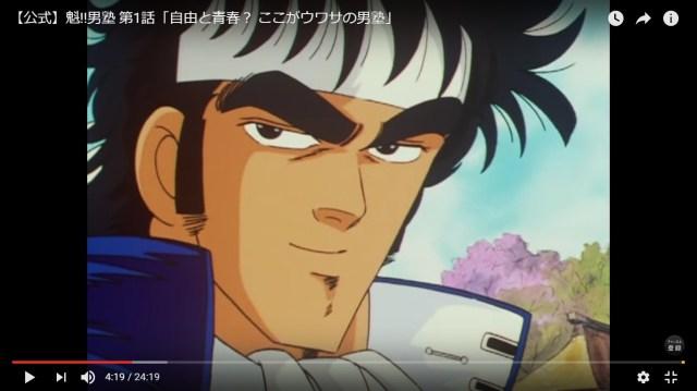 【東映60周年】押忍! アニメ『魁!! 男塾』の第1話が公式YouTubeチャンネルでフル公開されているであります!!