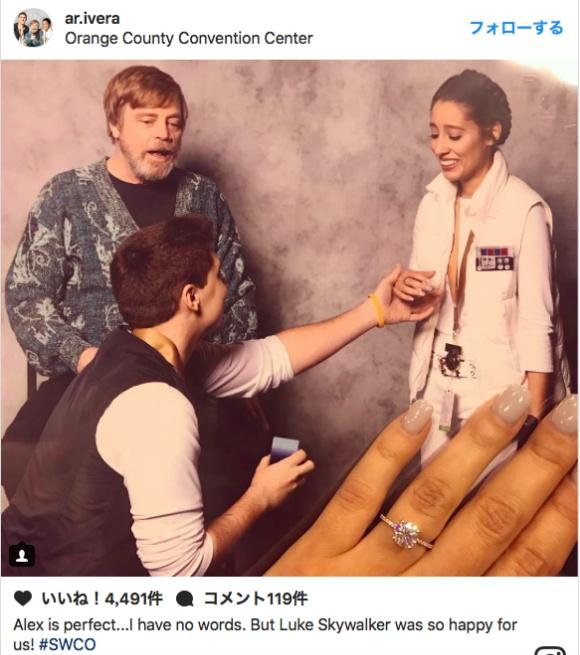 """『スター・ウォーズ』大好き男子が """"ルーク・スカイウォーカー"""" の前で恋人に公開プロポーズ! 突然の出来事に驚いたルークも祝福!!"""