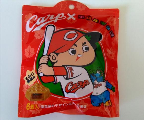 チロルチョコと広島カープのコラボ商品『カープチロル』がウマイ! カープファン及びチロルチョコファンは絶対食べるべし!