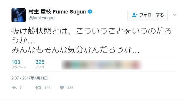 【夢をありがとう】浅田真央さんの引退に「戦友たち」から驚きの声続々 / 村主章枝「抜け殻状態」安藤美姫「誇りに思います」