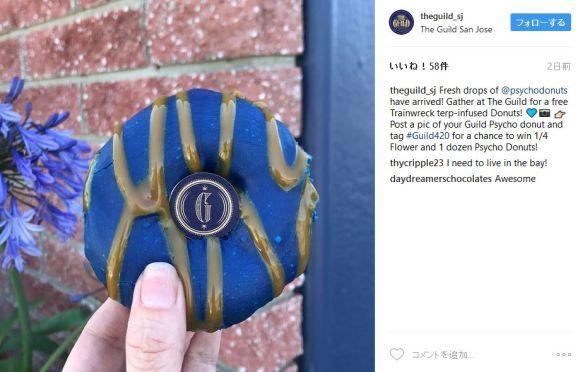 【禁断の味】『大麻』風味のドーナツが米で登場!「メチャクチャ美味しかった」との感想も /  真っ青な見た目が超インパクト大!!