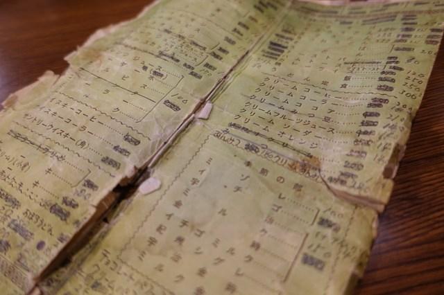 【関西の異次元空間】ここはホントに日本なの!? ホットケーキ80円。西成の激シブカフェ『コーヒーショップ マル屋』に潜入! Byクーロン黒沢