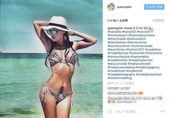 【マジかよ】中国の美魔女(49歳)がシワなし肌&悩殺ボディーで世界を釘づけ! 20代でも通用する若さにマジカヨマジカヨと驚きの声