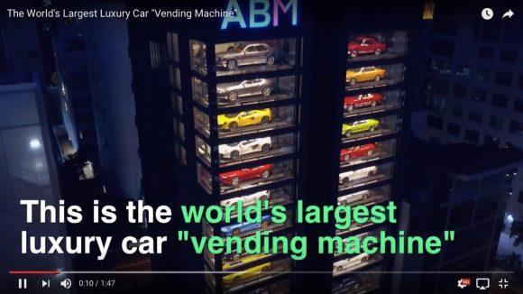 【マジ話】シンガポールでは自販機で「車」が買える