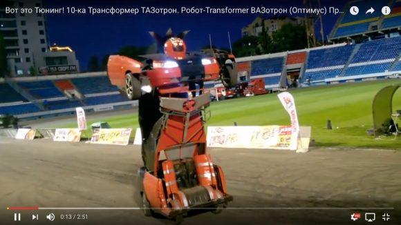 【動画あり】運転中でも変形できる「リアルなトランスフォーマー」がロシアで爆誕! ハンドメイドで作った天才に世界中から熱視線