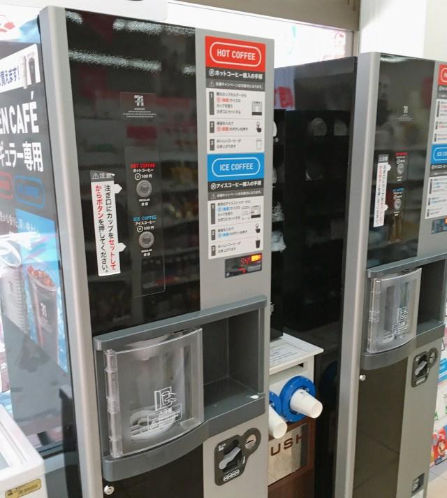 【セブンイレブン】「セブンカフェ」の自販機が登場! レジでの会計不要で圧倒的に時間短縮できるぞ~ッ!!