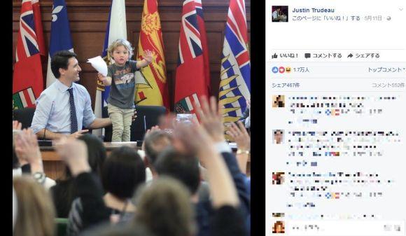 「世界一セクシーな首相」ことカナダのトルドー首相が3歳の息子と職場に出勤! 素敵すぎるイクメンぶりに世界中の女性がメロメロに~!!