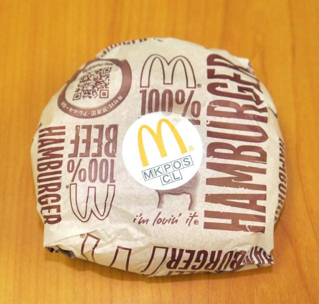【マクド裏メニュー】100円ハンバーガーのポテンシャルを最大限に引き出す「トッピングの組み合わせ」はコレだ!!