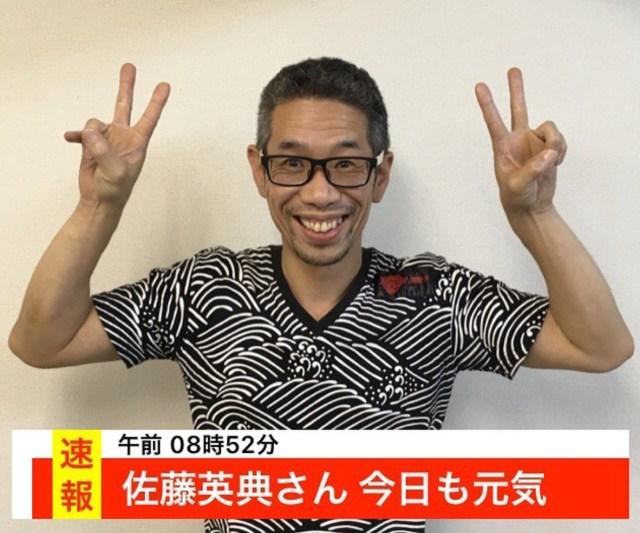【速報】簡単に「速報風画像」の加工ができるアプリ『Sokuhoh Camera』が面白い! 何でもない画像がドラマチックになるぞ!!