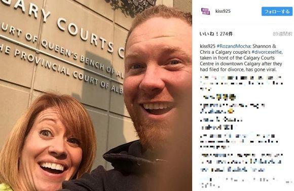 【マジか】ハッピーな『離婚セルフィー』なるものがSNSで流行中! 「自由になれて嬉しい」と満面笑顔の元夫婦の表情がイイ感じ!!