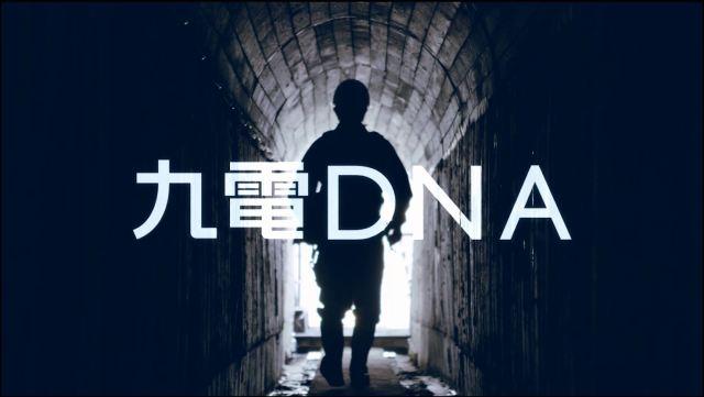 【感涙必至】ガガガSPのコザック前田が魂を込めて叫ぶ『ファイト!』/ 九州電力の新CM『九電DNA篇』が激アツすぎる