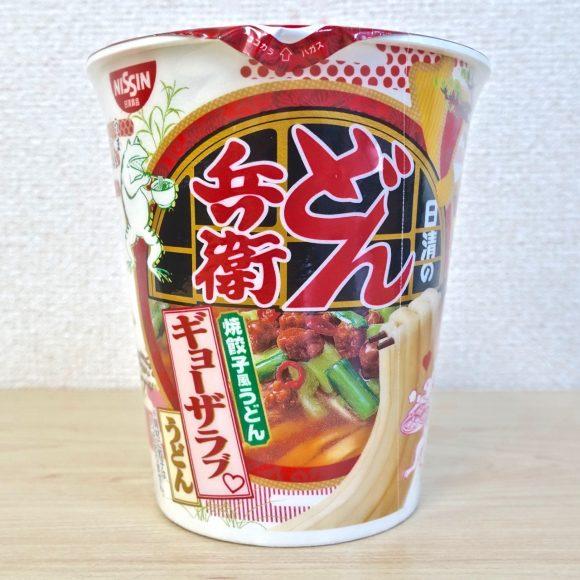 【不思議】『どん兵衛 ギョーザラブうどん』を食べてみた → まるで水餃子を食べてるみたいな感覚に!