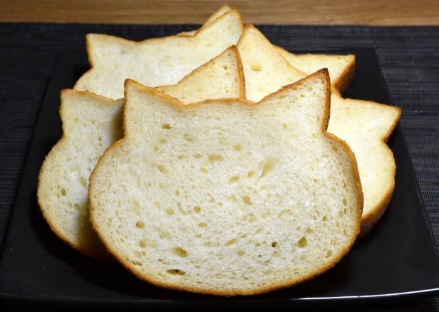 【1日40個限定】ネコ型をした『いろねこ食パン』がカワイすぎ! 大阪新阪急ホテルで販売中だニャ!!
