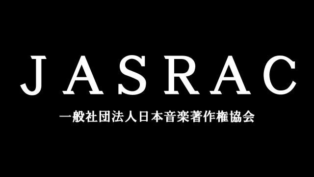 【直撃取材】JASRACが大学式辞の歌詞引用に使用料を請求と報道 → JASRACに「ボブ・ディランにはいくら支払われるのか?」聞いてみた