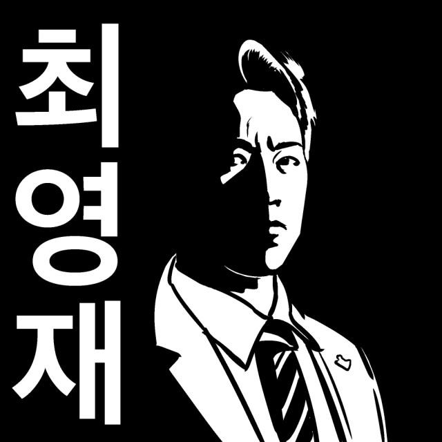 「韓国新大統領のボディガードがイケメンすぎる!」とネット女子が騒然