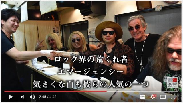 """ロバート秋山「クリエイターズ・ファイル」がついに """"伝説のロックバンド"""" に手を出す! 演奏ヘタすぎて笑ったッ!!"""
