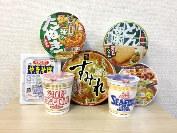 【結果発表】みんなが選んだ「最強カップ麺」が決定! 栄光の第1位はやっぱりアレだった!!