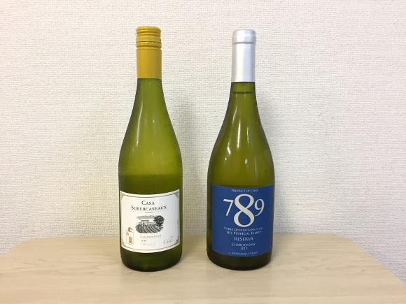 【第22回】グルメライター格付けチェック『白ワイン』編 !「チリ産高級シャルドネ」vs「コンビニのシャルドネ」