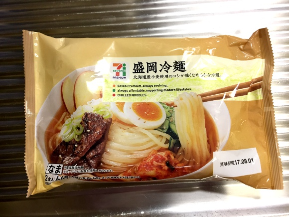 【これは有能】セブンの「盛岡冷麺」がかなり美味 / しかも1食当たりたったの150円
