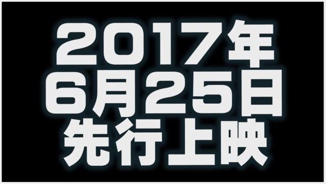 【圧倒的迫力】世界が認めたコマ撮りアニメ作『JUNK HEAD』の先行劇場上映決定!! 緻密な描写は圧巻の一言