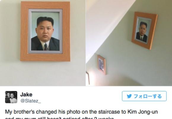 """【金正恩でドッキリ】家にある息子の写真が「ショーグン様」に変わってたらオカンは気づくのか? 挑戦した海外ネット民が """"まさかの結果"""" を報告"""