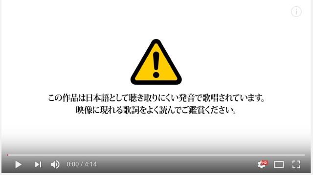 【動画】またやりやがった! 奇才・岡崎体育の新曲が英語の曲かと思ったら…… 全部日本語だったーーッ!!