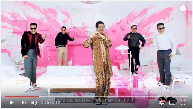『江南スタイル』でブレイクしたPSYの新曲ミュージックビデオに「ピコ太郎」が出演している! ピコピコアーティスト夢の競演か!?
