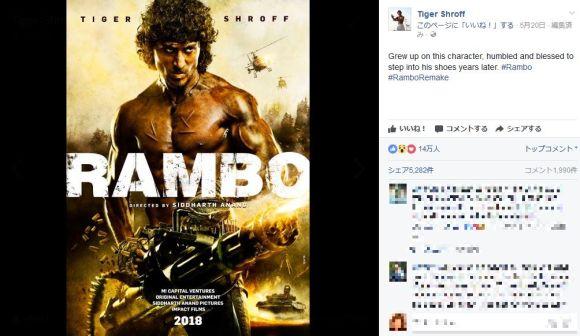 【ボリウッド】インド映画界が『ランボー』をリメイク! やっぱりランボーも歌って踊るのかメチャ気になる件