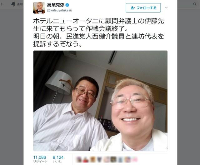 民進党議員に高須院長がブチ切れ! 議員と蓮舫代表を提訴する意向を固め「絶対に勝つ」と豪語
