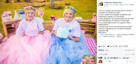 まるで海外の『きんさんぎんさん』! 100歳を迎えた双子のおばあちゃんの「バースデー写真」がメルヘンチックで超カワイイ~!!