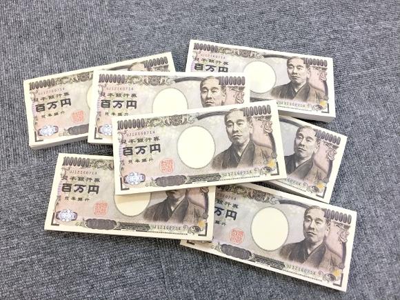 【1820万円】総務省が発表した『日本人の世帯平均貯金額』に衝撃が走る / ネットの声「そんなに貯めてるのか」「俺は2万円」など