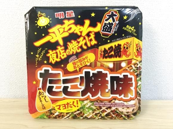 【悲報】一平ちゃんの新商品『たこ焼味』がマジで焼きそば! 悲しいほどに焼きそば!! 普通のYA・KI・SO・BA!!!