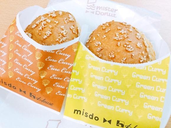 【最速レポ】ミスドとハウス食品がコラボした新商品「ドーナツカレー」爆誕キターーーッ! 先行販売されていたので一足早く食べてみた!!