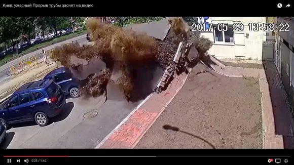【衝撃動画】ウクライナで道路が大爆発! まるでCGのような事故が発生