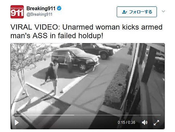 丸腰の女性が「銃を持った強盗」に襲われる → フルボッコに反撃しちゃう映像がまるでアクション映画