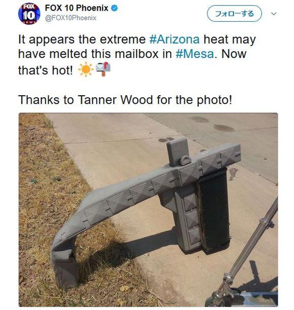 【灼熱地獄】気温50度まで上昇した米アリゾナ州で「ポストが折れ曲がったり看板が溶けてしまう」事態に!
