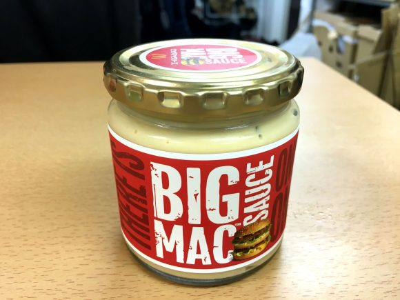 【検証】ビッグマックソースをマクドナルドの全サイドメニューで試してみた結果 → ハンバーガーより激ウマだったのがコレだ!