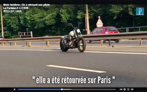 【心霊現象か】誰も乗っていないのに走り続ける「ゴーストバイク」が激写される