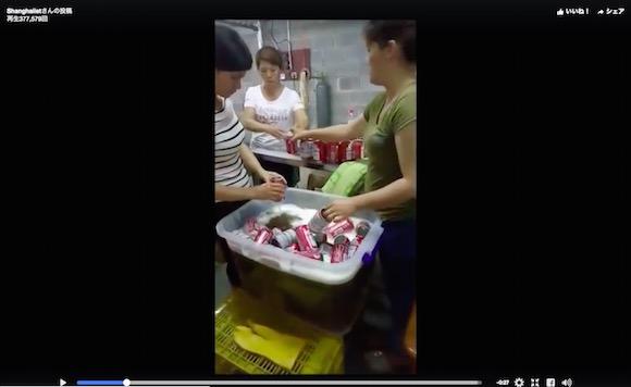 【唖然】摘発された「中国の偽ビール工場」の内部映像が想像以上にヤバい