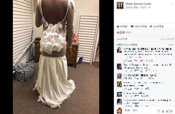 【ネット注文こわい】実物を見た女子高生が思わず号泣! 3万3000円もしたドレスがこれだ / ネットの声「トイレットペーパーが引っ付いているみたい」