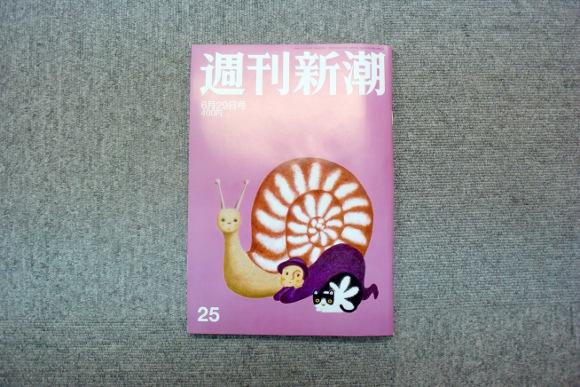 【大炎上】週刊新潮に「秘書への暴言と暴行」がスクープされた豊田真由子議員、自身のSNSが盛大に燃え続ける