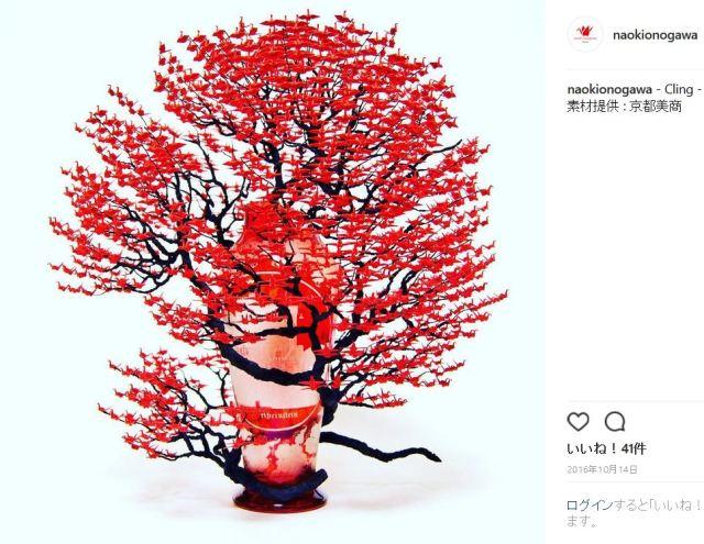 """日本人アーティストが折り鶴で作った """"盆栽"""" が海外で話題に! ネットの声「どうやって作ったんだ?」"""