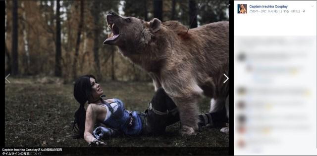 【臨場感MAX】本物のクマと一緒に撮影する美人コスプレイヤーが話題に